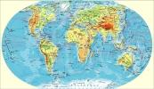 Большая географическая карта мира